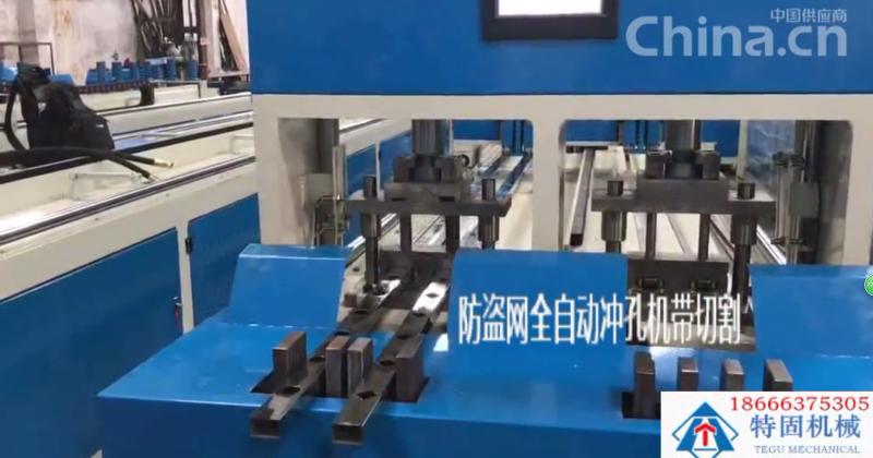 方管冲孔机使用规范 冲孔机价格 数控自动冲孔机 冲孔机视频