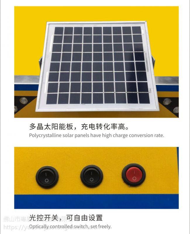 光佛山厂家直销 粤盾交通铝制太阳能导向灯 施工警示灯 箭头灯诱导标识灯(图5)