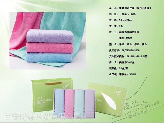 爱竹人毛巾定制给您不一样的感受70G竹纤维
