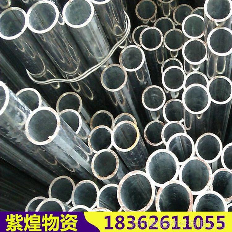 江苏KBG金属镀锌电线管 外径20KBG金属镀锌电线管