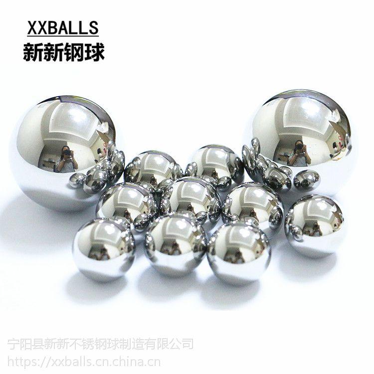防锈抗腐不锈钢实心球 高精度9Cr18Mo不锈钢球 3mm~10mm