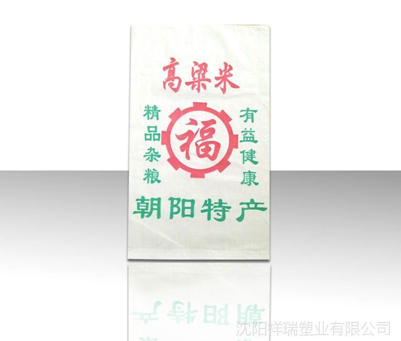 透白35*60高粱米袋、小米袋、玉米面馇袋 另可定制40#45#50#