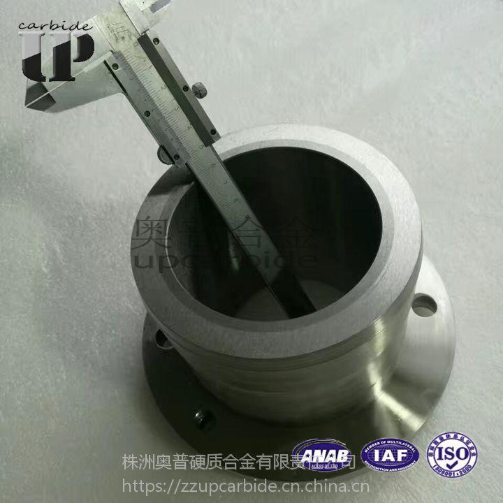 钨钴硬质合金YG8耐磨机械法兰 硬质合金拉伸模 剪切模 成型模 整形模 轧辊