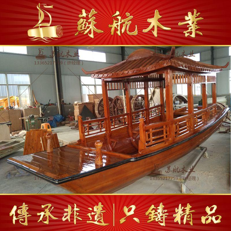 水库木质游船景区休闲单亭船电动观光船水上观光船中式木船