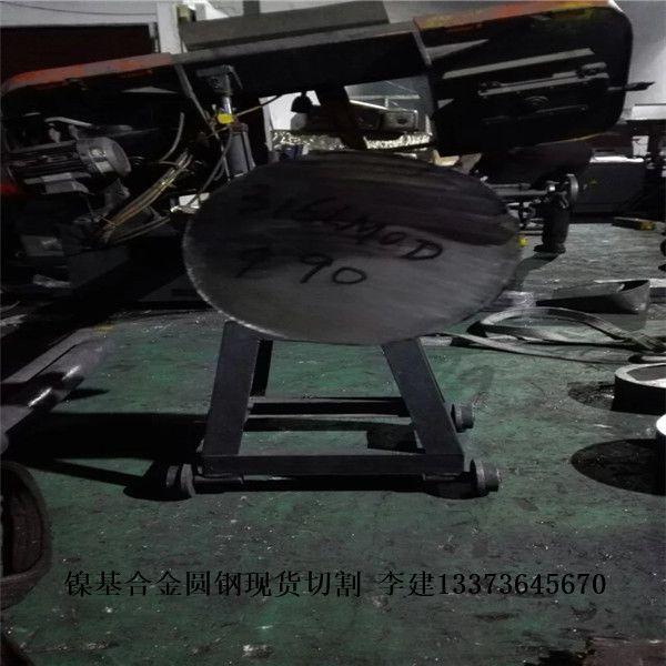 06Cr13圆钢现货供应大理