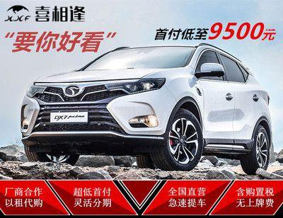 惠州市惠东县现车一个小时即可开走还款方便二手车现车当天提车