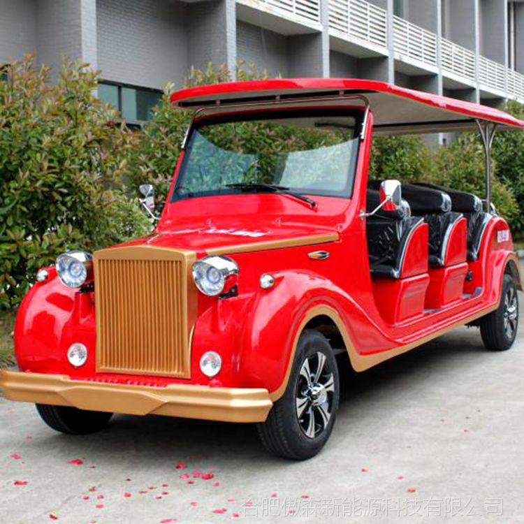 安徽厂家直销11座四轮电动观光车公园巡逻车景区旅游观光车