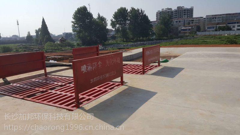 长沙市建筑工地6米洗车槽mm-102