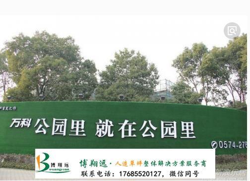 建筑围墙绿地毯(案例:恩施、湖州)