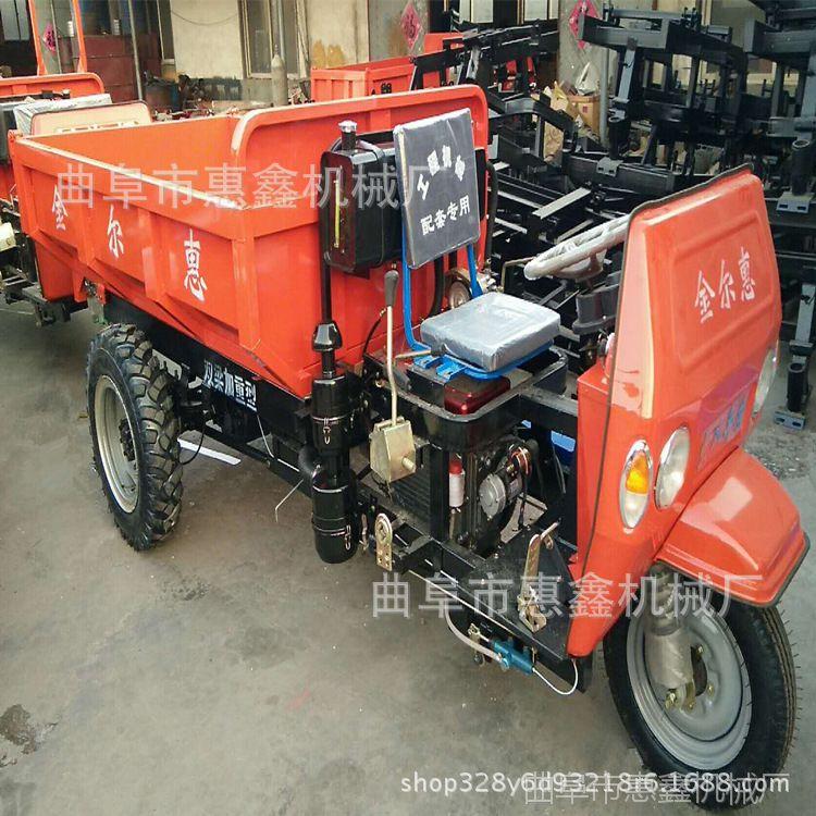 厂家直销翻斗式三轮车 煤矿大容积柴油三轮车 定制新型矿用三轮车