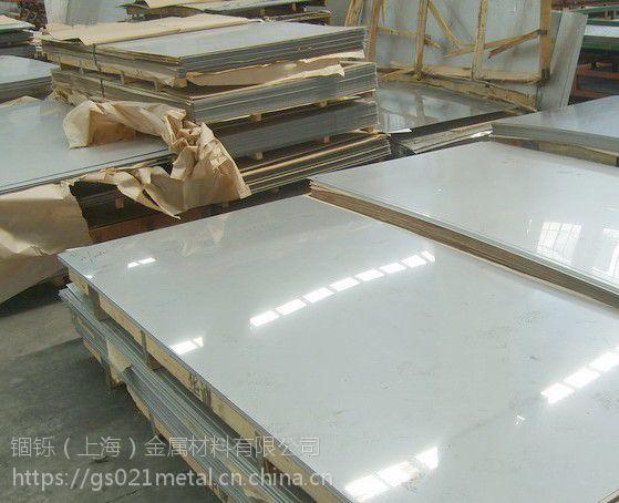 NS336镍铬合金管件硬度 NS336镍铬合金板材 厂家热销