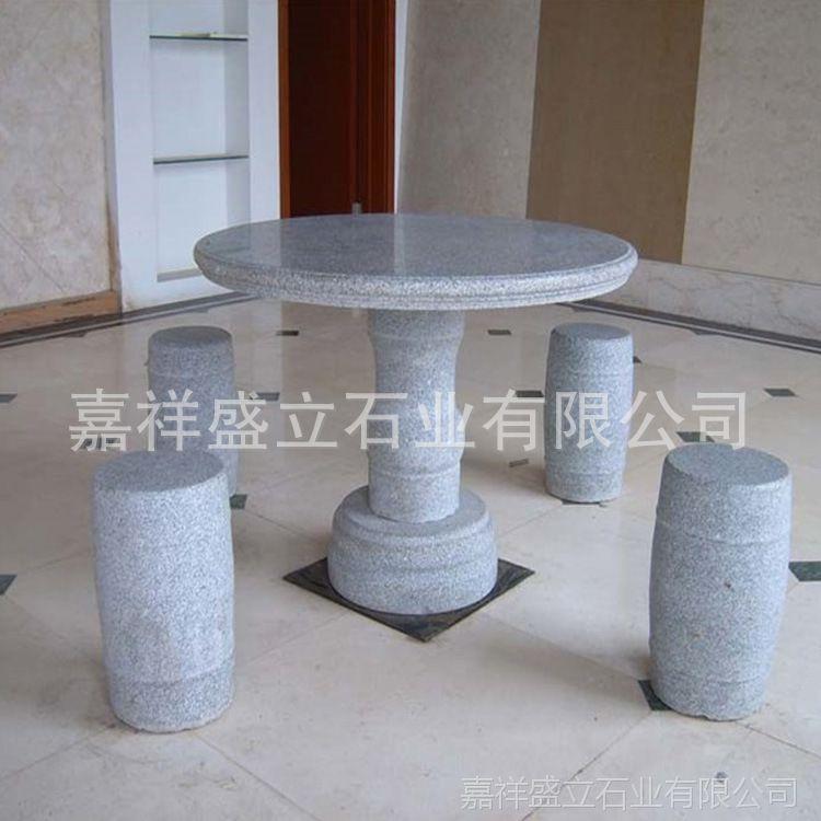 厂家直销石桌石凳 户外青石桌椅 象棋石雕圆桌