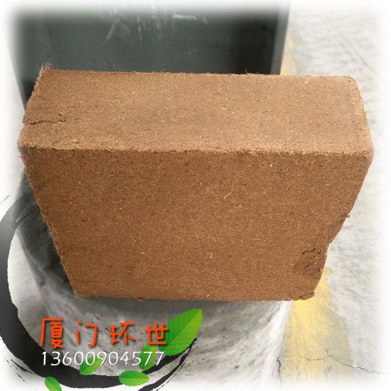 现货促销椰糠(用于花卉与果蔬种植)