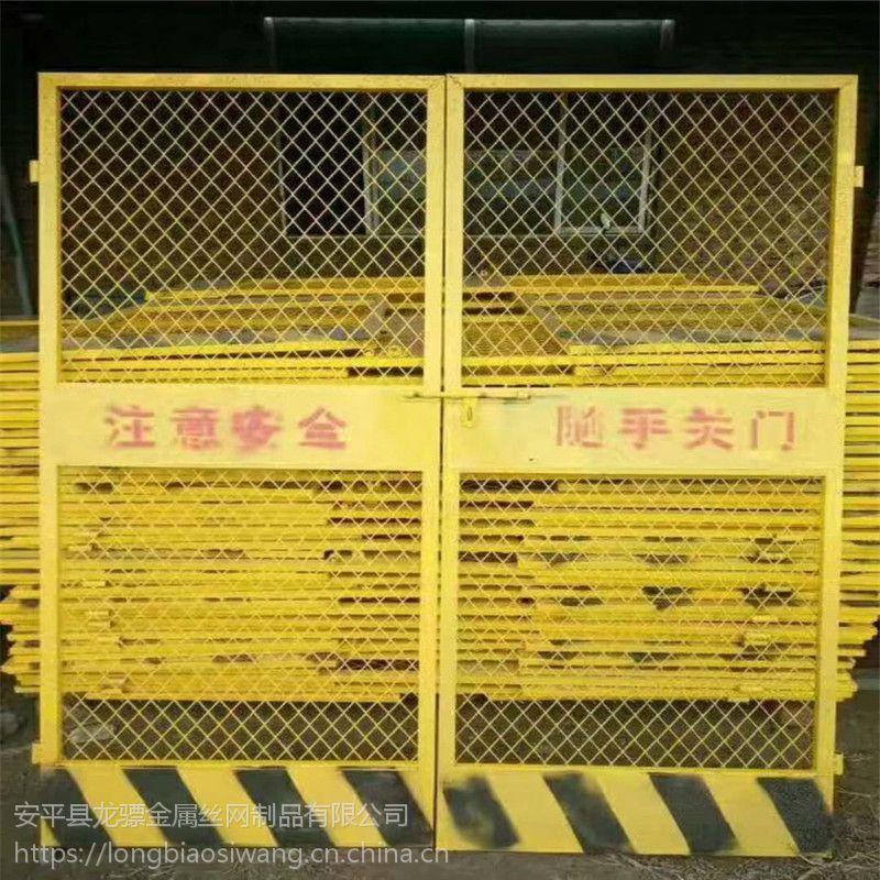 临边护栏高度 工程临边安全网 电梯门现货