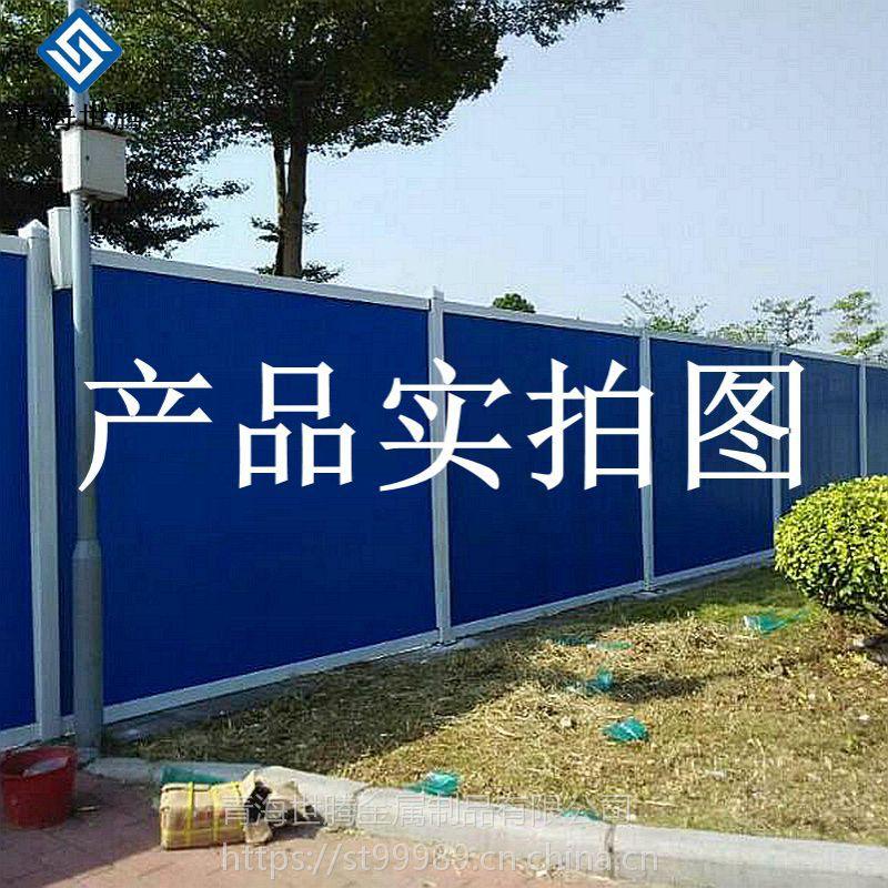 青海世腾施工围挡生产厂家小区围挡生产商工地施工挡板