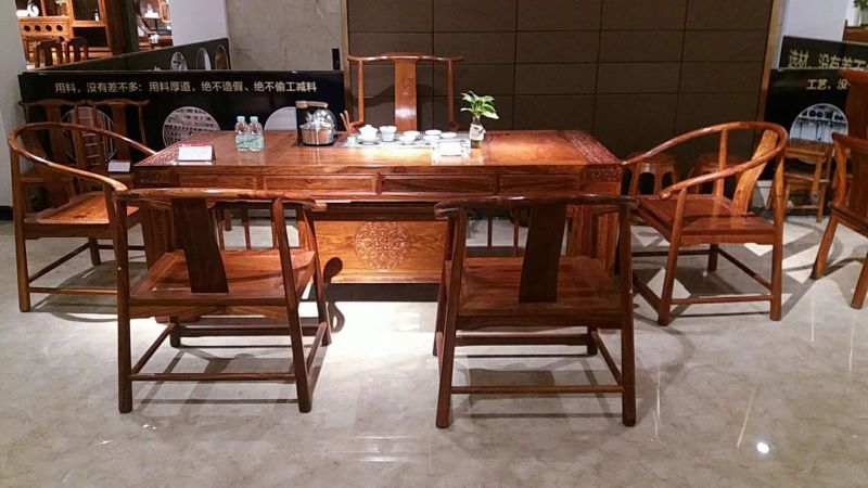 物美价廉刺猬紫檀1.53米腰型茶台