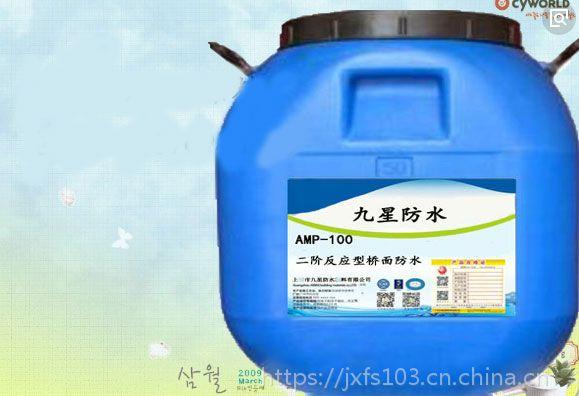 amp-100桥面防水材料每平方用量