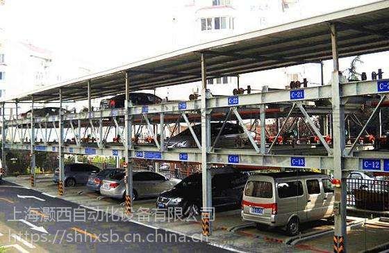 立体车库 停车场设备安装 天津自动化立体车库厂家