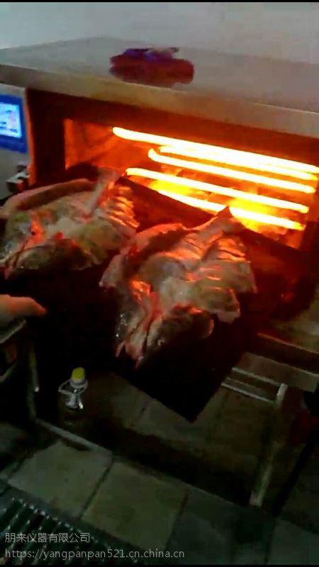 玖子仟弘电烤鱼设备具有时尚.低碳.节.环保等v设备明胶胶囊图片