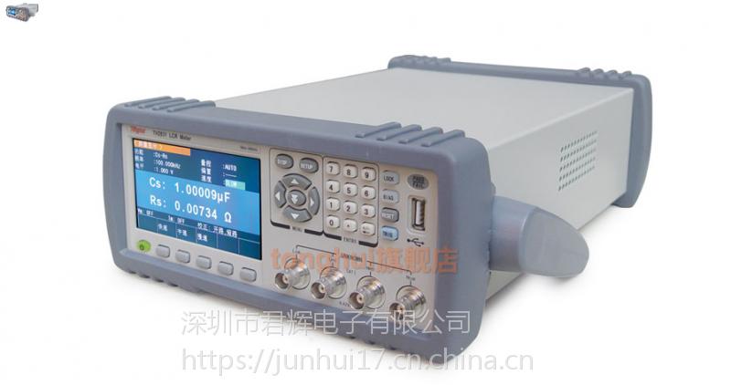 同惠TH2830, TH2831 ,TH2832 -TH283X系列紧凑型LCR数字电桥