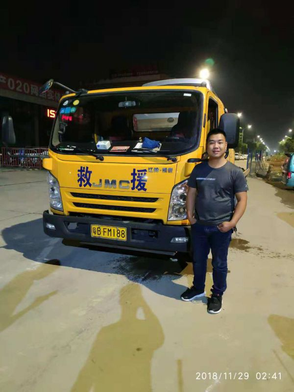 深圳市宝安区拖车服务