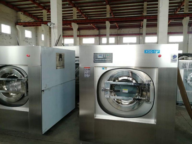 宾馆酒店洗衣房用洗衣机、烘干机、烫平机、折叠机洗涤设备