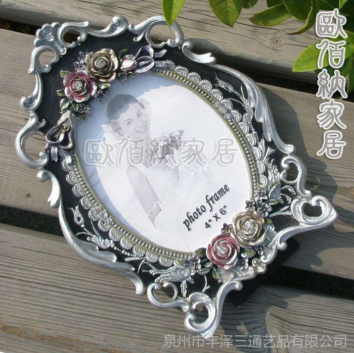 6吋一件起混批黑银色玫瑰花田园树脂欧式相框相架精品店货源批发
