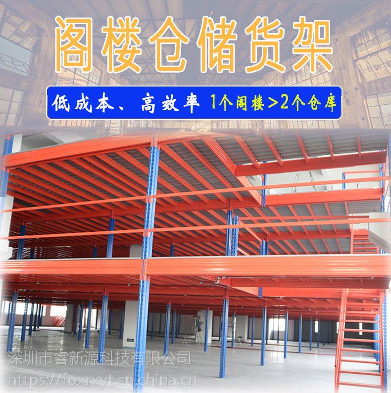 阁楼货架定做重型仓储二层平台工厂仓库库房中大型物流电商置物架
