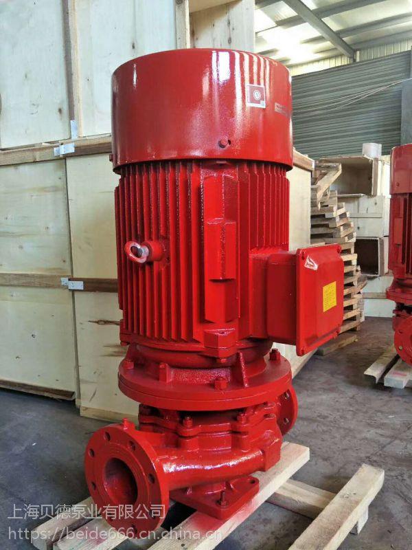 厂家供应XBD5.0/30-L立式单级消防泵/喷淋泵/消火栓泵,XBD5.2/30-L管道增压水泵