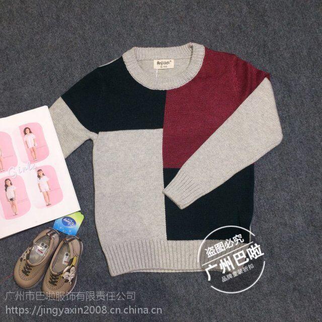 广州知名品牌童装《安啾迪》纯毛衣折扣货源批发