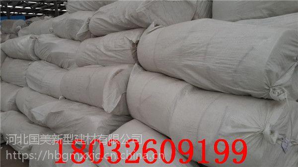 鹤壁齐全硅酸铝针刺毯价格 电厂3600*610*50mm硅酸铝毡一平米多少钱