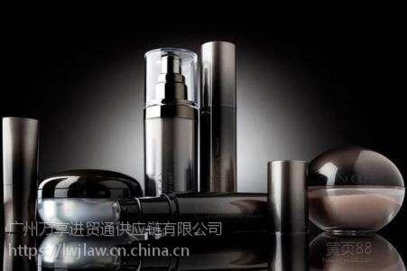 深圳进口化妆品需要办理的相关手续