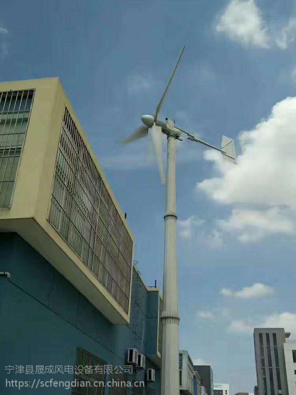 晟成大量供应20kw永磁同步发电机 高效永磁发电机