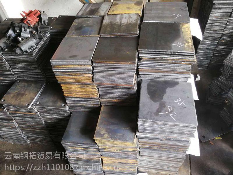 云南预埋板加工生产厂家 加工价格