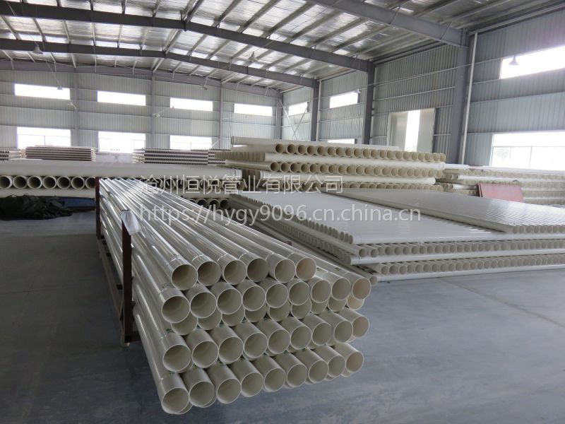 PVC-U管材125*0.63MPa生产制作中加单的赶紧