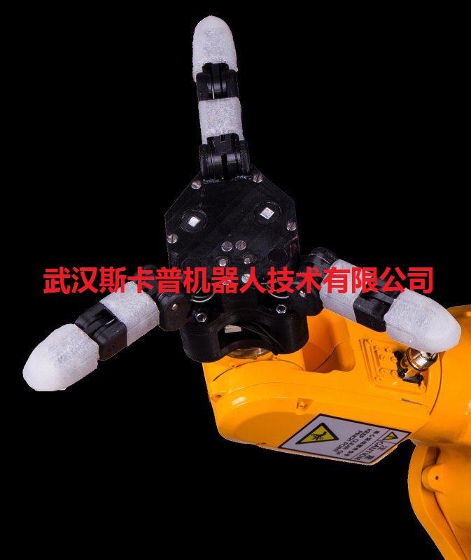 多关节智能三爪可变位夹持工具