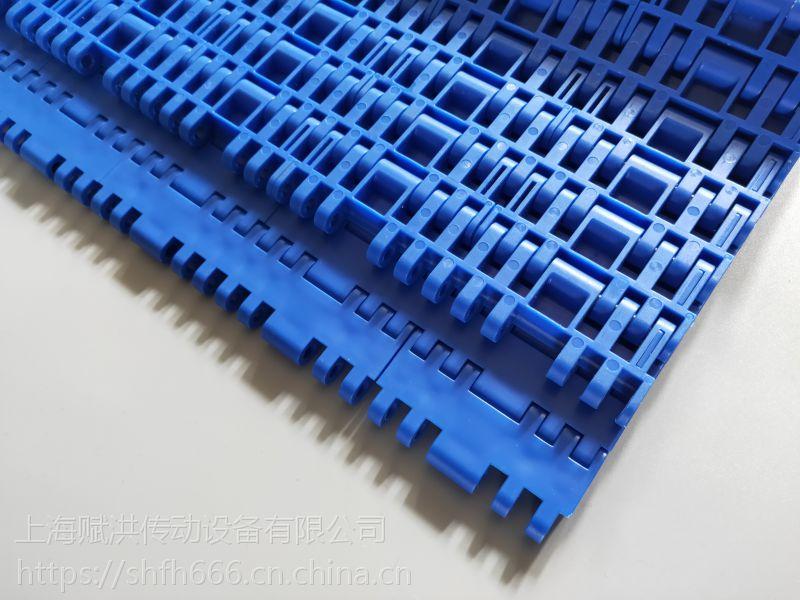 塑料链板、塑料链条、塑料网带