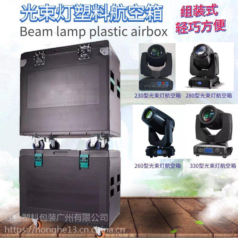 摄影机摄像机包装箱
