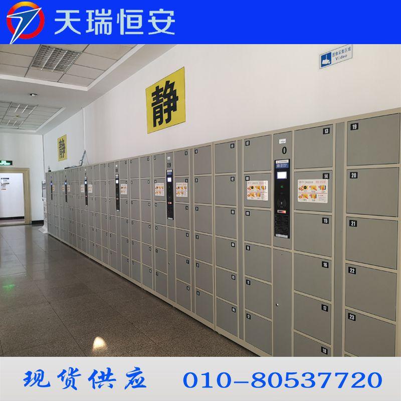 天瑞恒安 48门刷卡一卡通电子智能存包柜厂家定制价格