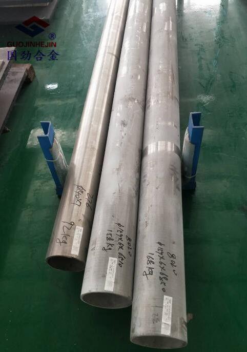 DZ40M钴镍合金生产-天津