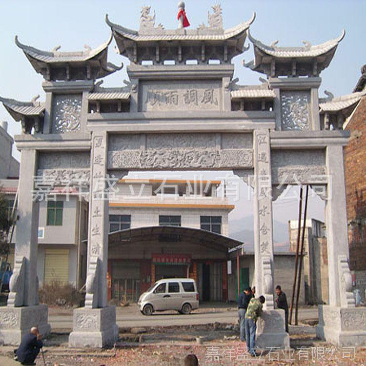 长期生产大型村庄石牌坊 青石仿古建筑石坊门