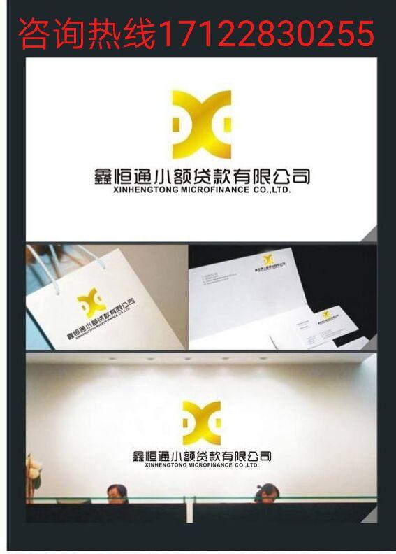 杭州高利贷款公司17122830255快速放款