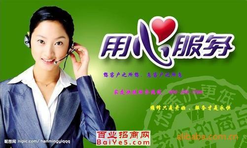 http://himg.china.cn/0/5_134_1314467_501_300.jpg