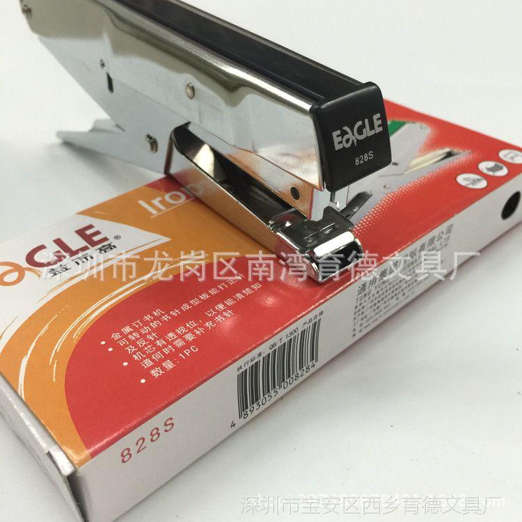 供应正品益而高828S订书机 手握式订书机 10号手钳式订书器