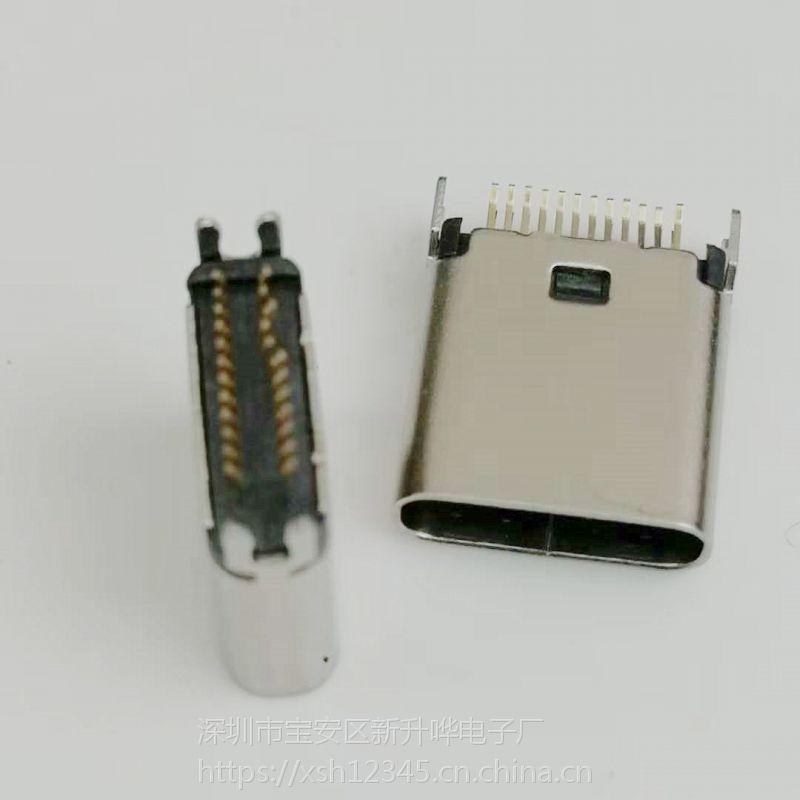 直立式/USB 3.1 TYPE-C 24pin 夹板式母座 夹板0.8 两面插 黑胶 高度8.85