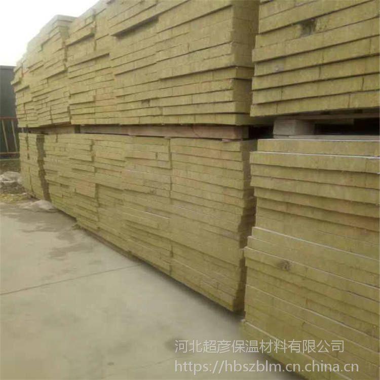 鹿泉市砂浆岩棉复合板150kg价格水泥面砂浆岩棉复合板 多少钱