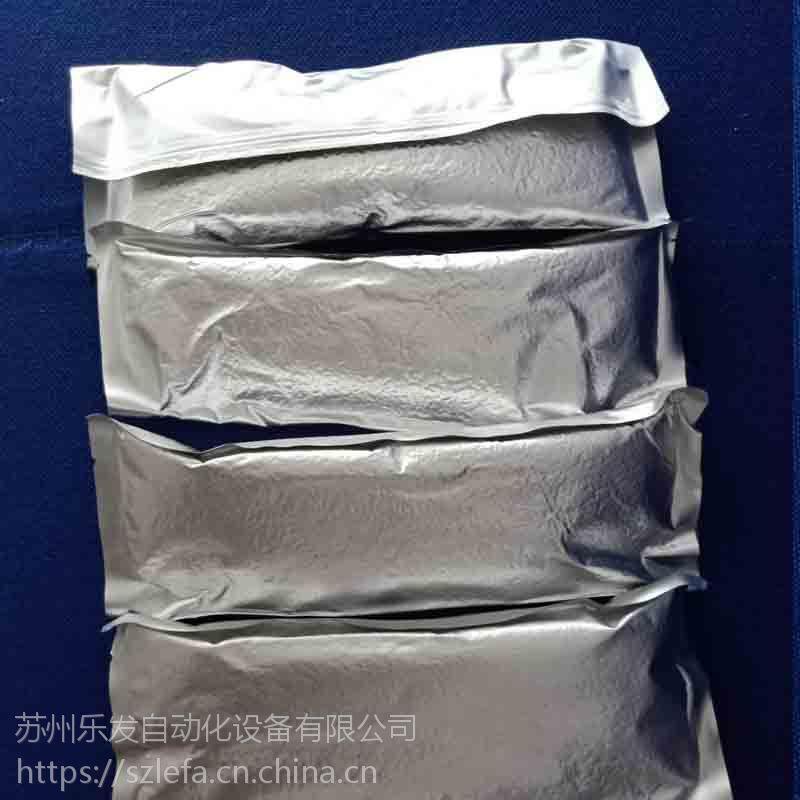 米亚基 联赢焊接机 离子交换树脂 滤芯 过滤器 MLF-0021 MLF-0020树脂