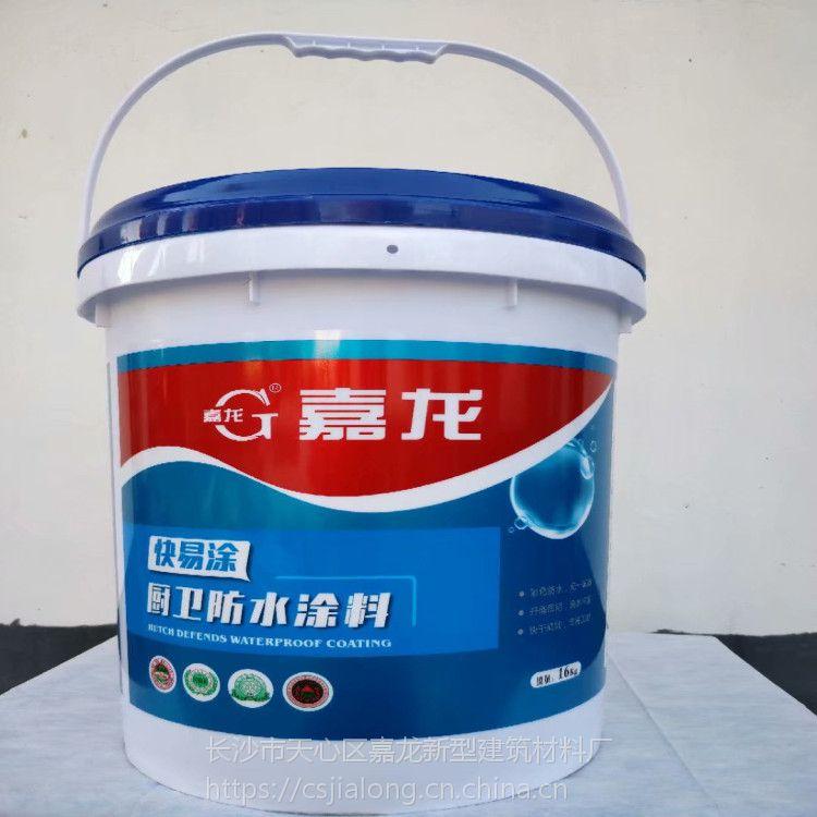 防水材料十大品牌_亨特牌双组份通用型K11防水材料品牌
