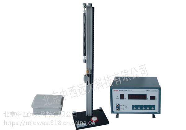 中西 焦利秤实验仪/焦利秤标尺 型号:M284395库号:M284395