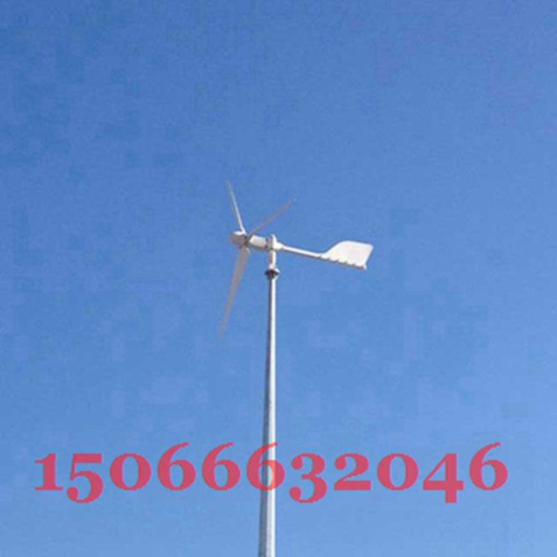 2KW风力发电机应用